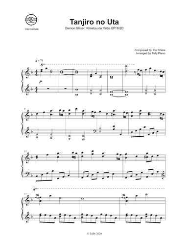 楽譜 炭 ピアノ の 治郎 歌 竈門炭治郎のうたのピアノ楽譜!無料は?初級者おすすめはコレ!