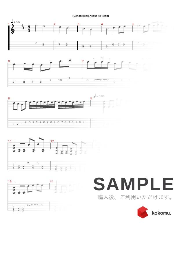 タブ カノン 譜 ロック