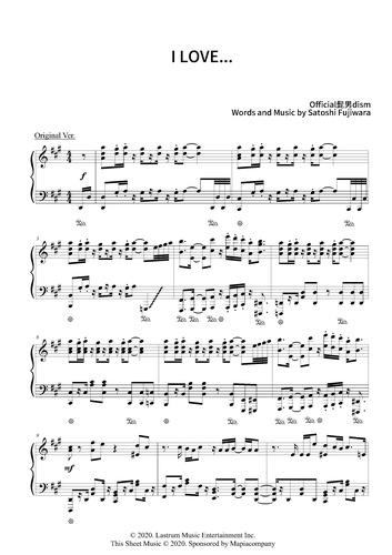 アイラブ 楽譜 無料
