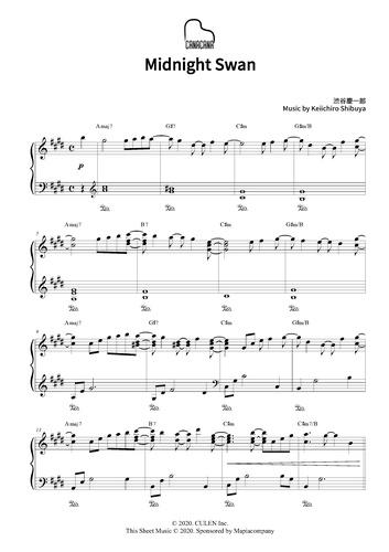 ミッドナイト スワン 音楽