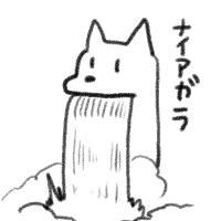 蒼鷲 profile image