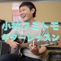 バイトーン音楽教室profile image